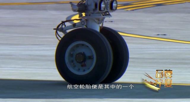 「必威app官方下载精装版」实验千百次,突破中国航空轮胎技术瓶颈!