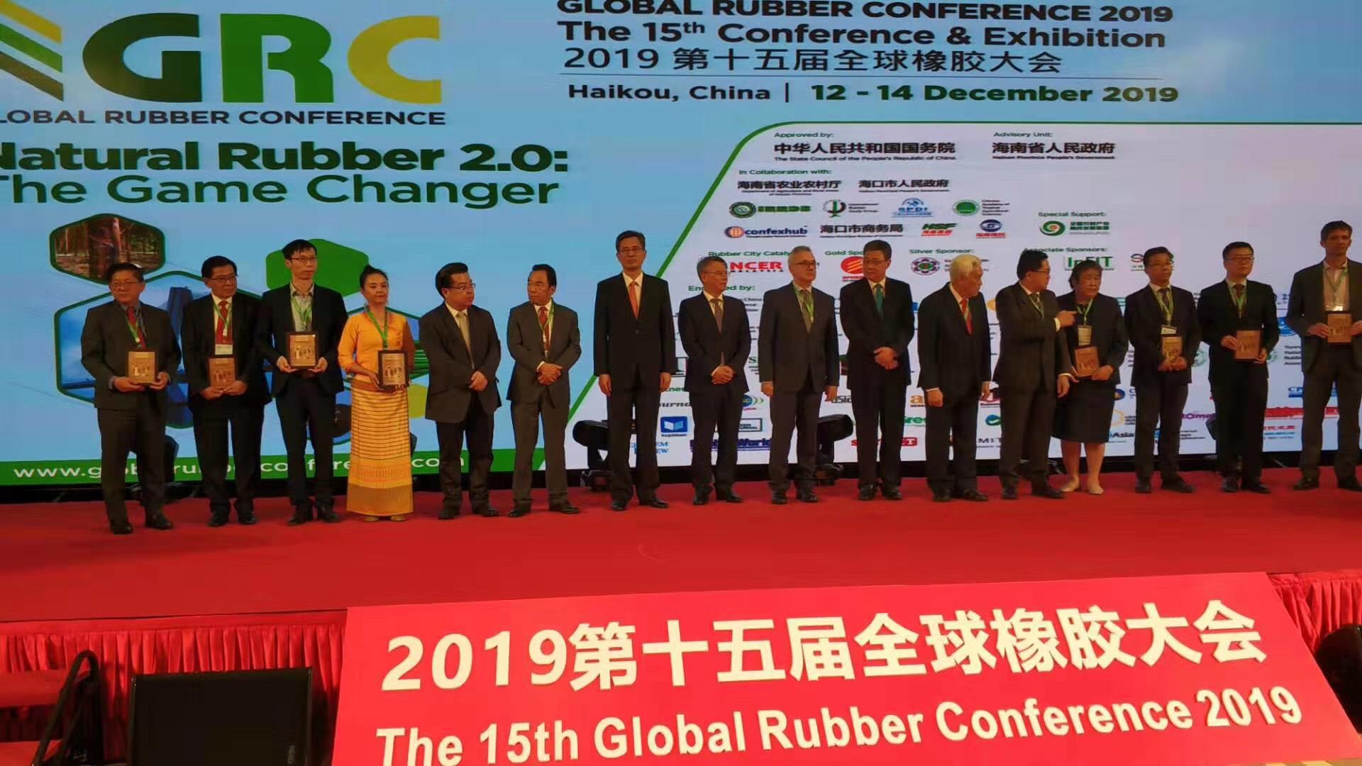 全球橡胶专家齐聚海口谋划产业振兴