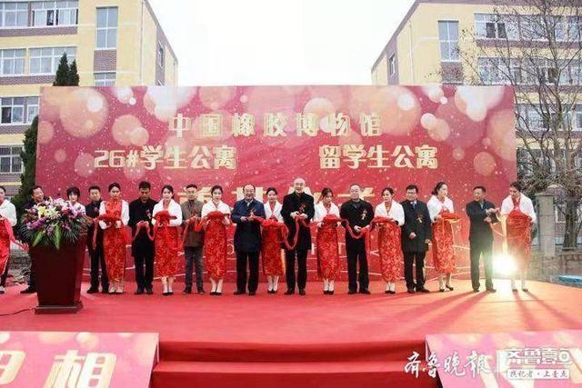 「必威登录首页」青科大建全国首个橡胶博物馆,为明年70周年校庆献礼