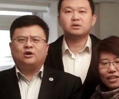 视频: 橡胶谷2014员工愿望
