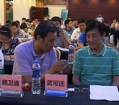 视频: 2013年橡胶技术交流会