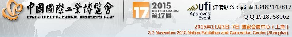 第17届中国数控机床与金属加工展丨金属板材模具制造展